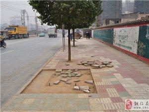 人行道上有陷阱 过往行人需小心