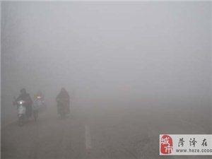 2014年菏泽首波雾霾来袭