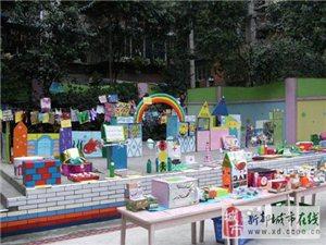 成都今年将新增60所公办和公益性幼儿园