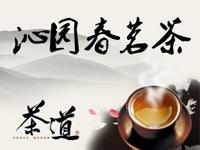 大港在线免费品茶会第一季