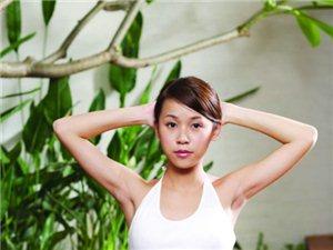 颈部瑜伽冬日美容秘法