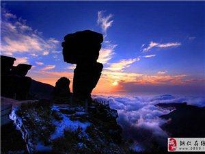"""2013梵净山入选""""美丽中国""""十佳旅游景区"""