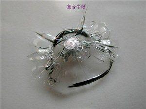 汽车玻璃破损可以修补,感觉好神奇。
