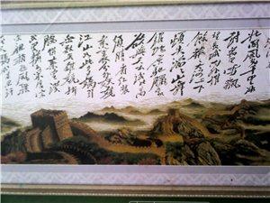 出售十字绣《沁园春、雪》一幅   2米*1米
