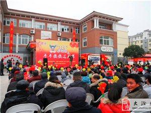滁州消防联手安徽电视台第一时间栏目组走进红三环小区