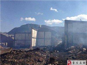 云南香格里拉县独克宗古城发生大火