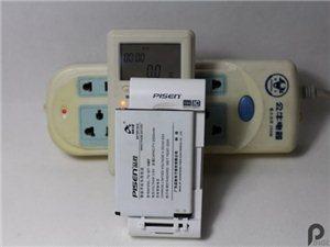 手机长时间充电对电池是否有害?