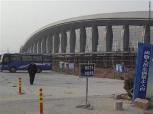 建设中的商河汽车站冬季实拍