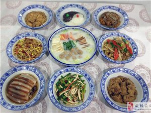 中润桂园生态园特色名吃《九碗三行字》