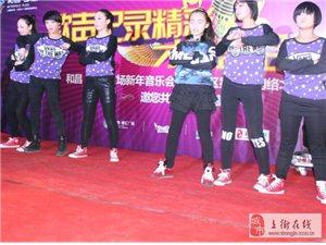 爱舞团网第二届络才艺大赛比赛照片