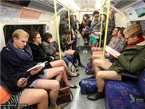 英国:一年一度不穿裤子坐地铁