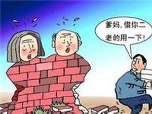 揭秘80后省�X�I房秘笈 九大�^招控制�房成本