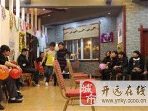澳门太阳城注册网站2014年迎新春网友聚会——下半场互动游戏