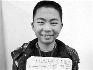 """苏州一中学考试改革:鼓励学生带""""小抄""""(图)"""