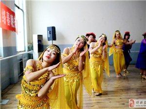 2014博兴网络春晚第一次排练