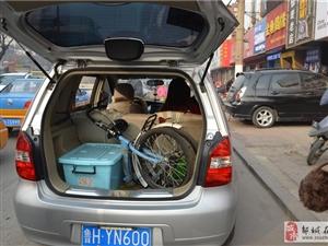 【爱心捐赠】爱心人士 荼蘼盛放 捐赠一辆小轮自动车