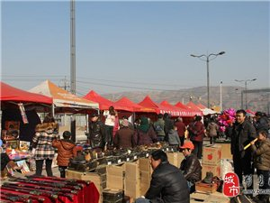 彬县第一届新春年货购物街节盛大开幕