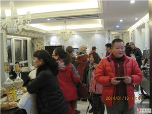 安康户外俱乐部2014.1.18日的精彩活动