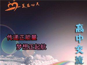 """海南省""""美在心�`""""大�W生支教志愿者�f��"""