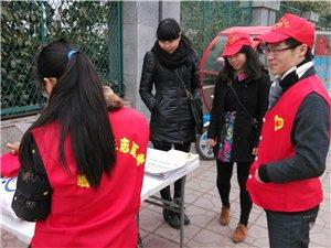 蓬溪县大学生协会举行向留守儿童捐书公益活动