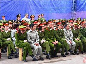 越南破获最大毒品案 30人被判死刑包括9名女性
