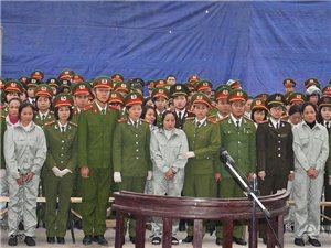 越南破获最大毒品案30人被判死刑包括9名女性