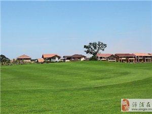 洋浦半岛高尔夫俱乐部风景