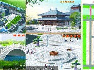 姜尚文化旅游展示项目