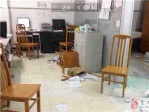 西安中心医院发生医患冲突
