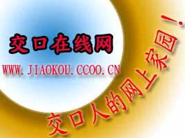吕梁市文广新局关于开展2014年元旦、春节期间群众文化活动的通知