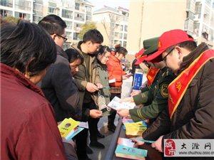 滁州消防志愿者新春送平安