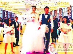 重庆小伙娶俄罗斯体操美女 婚礼现场挨百棍(图)