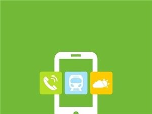 清原在线手机app客户端发布