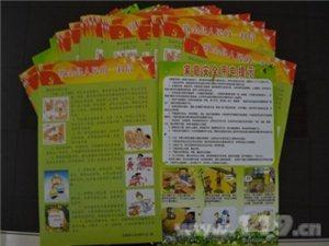 连城2万份消防书信向群众普及安全知识
