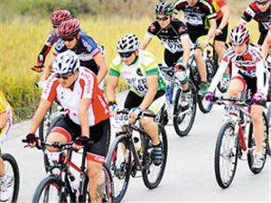 人民日报海外版:两岸自行车手角逐连城