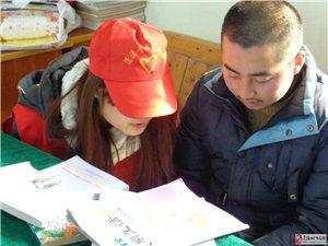 蓬溪县大学生协会前往吉星乡看望留守儿童