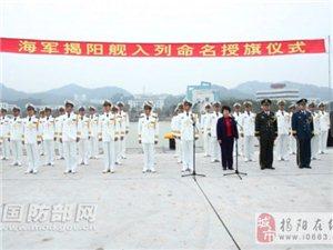 """海�新型�o�l�""""揭��""""正式入列人民海�"""