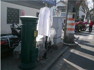 苏州白塔东路路标下晒衣服?空间真的不够用了吗?