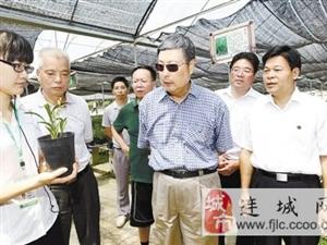 十一届全国政协副主席黄孟复到公司考察
