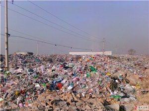 金沙植物园北二百米倾倒垃圾如连绵山脉!!!