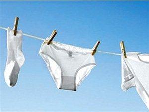 夹江的媳妇,你们帮你公公洗过内裤吗?