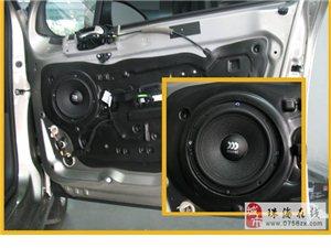标志408音响处改装――珠海惠声汽车音响