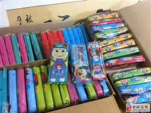 【爱心捐赠】爱心人士 丹丹 捐赠文具盒