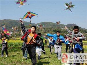 童年嬉戏1:放风筝