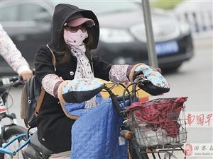 第二股冷空气来袭 广西平均最低温度仅2.5℃左右