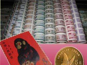 咸�收�1980年50元
