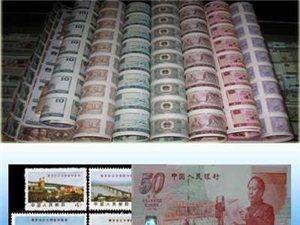北京回收第三版人民�乓冀潜尘G