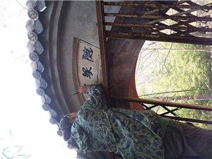2013年12月再去云蒙山白云庵�M行�x工活��