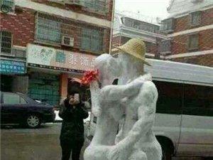 风雪中的爱情(图)