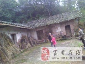 【求助学生资料】刘香怡同学家庭简介